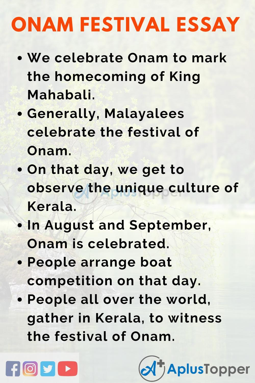 Short Essay On Onam Festival 150 Words In English