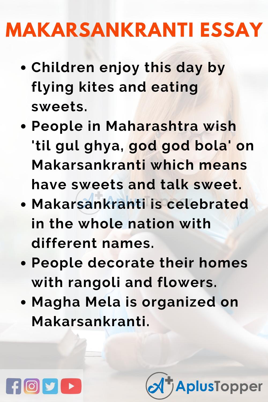 Short Essay on Makarsankranti 150 Words In English