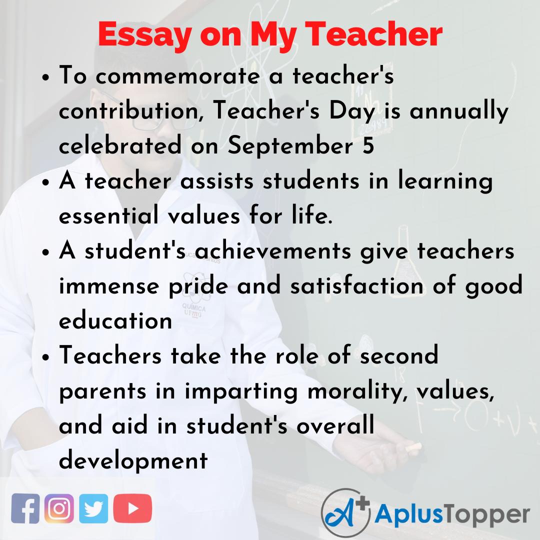 Essay on My Teacher