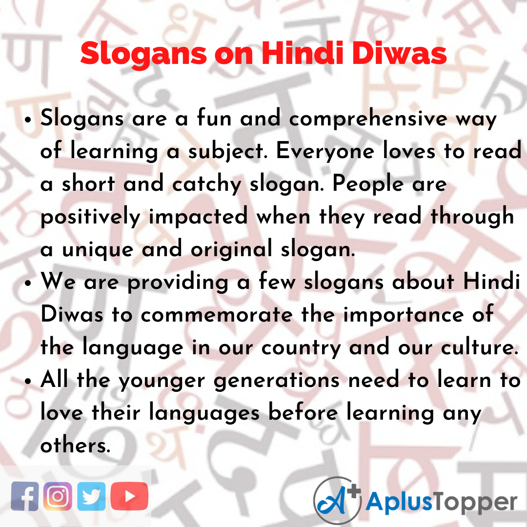 Slogans on Hindi Diwas in English