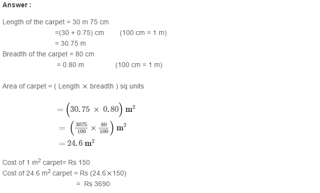 Concepts of Perimeter and Area RS Aggarwal Class 6 Maths Solutions Ex 21D 6.1