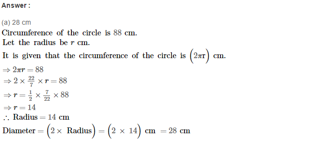 Concepts of Perimeter and Area RS Aggarwal Class 6 Maths Solutions Exercise 21E 11.1