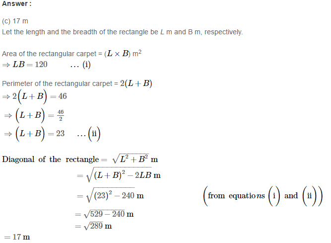 Concepts of Perimeter and Area RS Aggarwal Class 6 Maths Solutions Exercise 21E 5.1