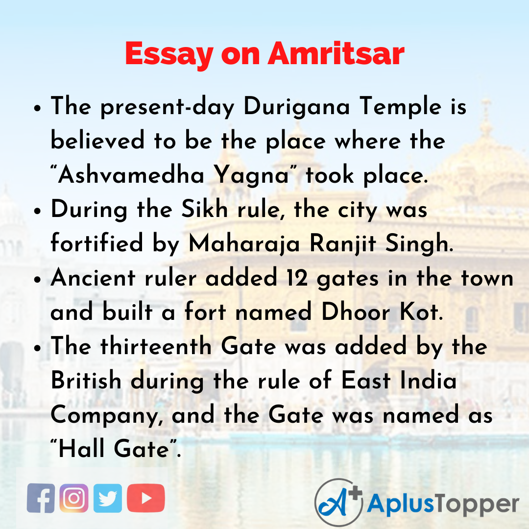 Essay about Amritsar