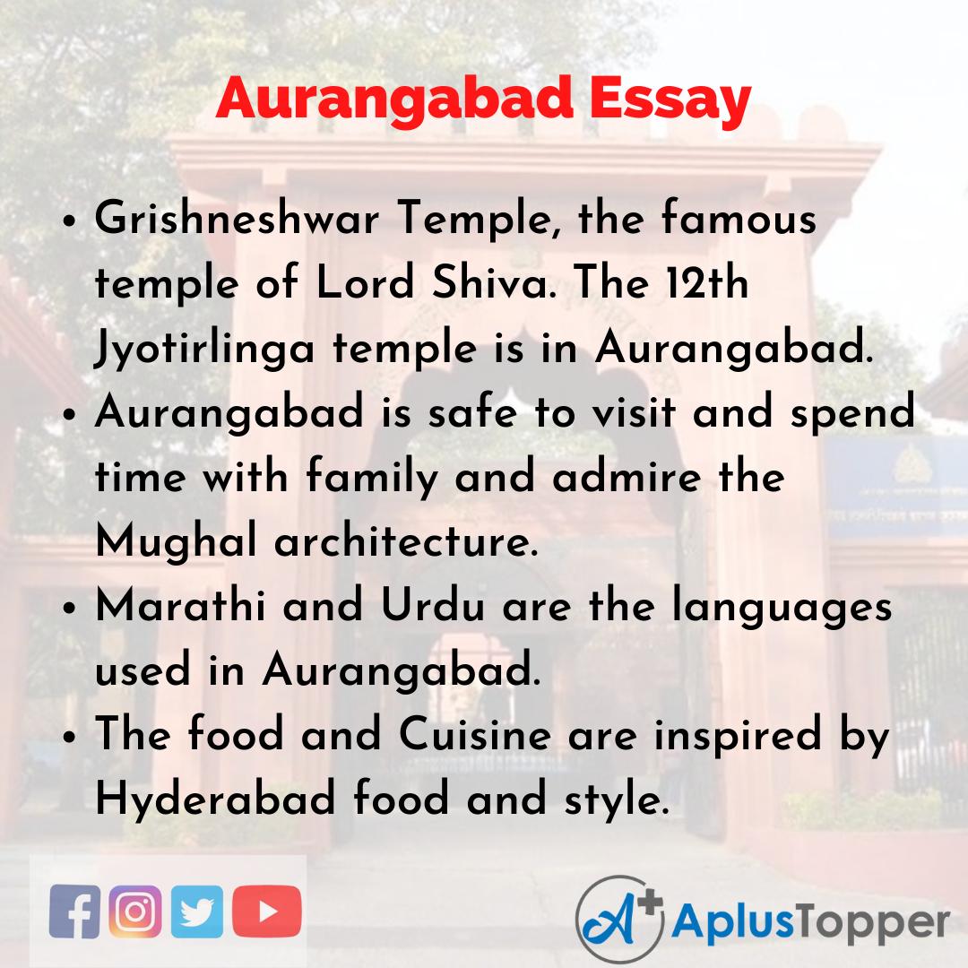 Essay about Aurangabad