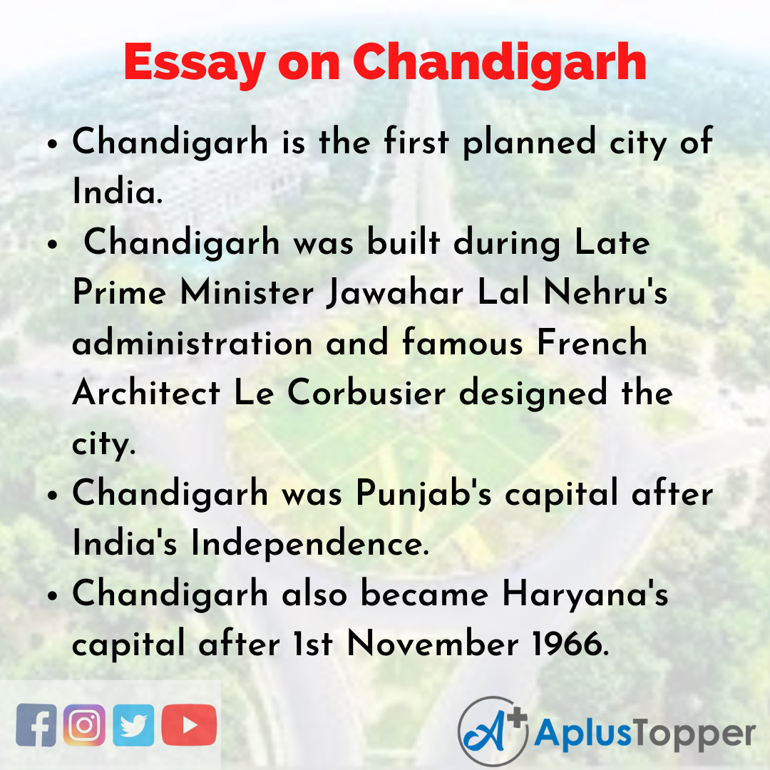 Essay about Chandigarh