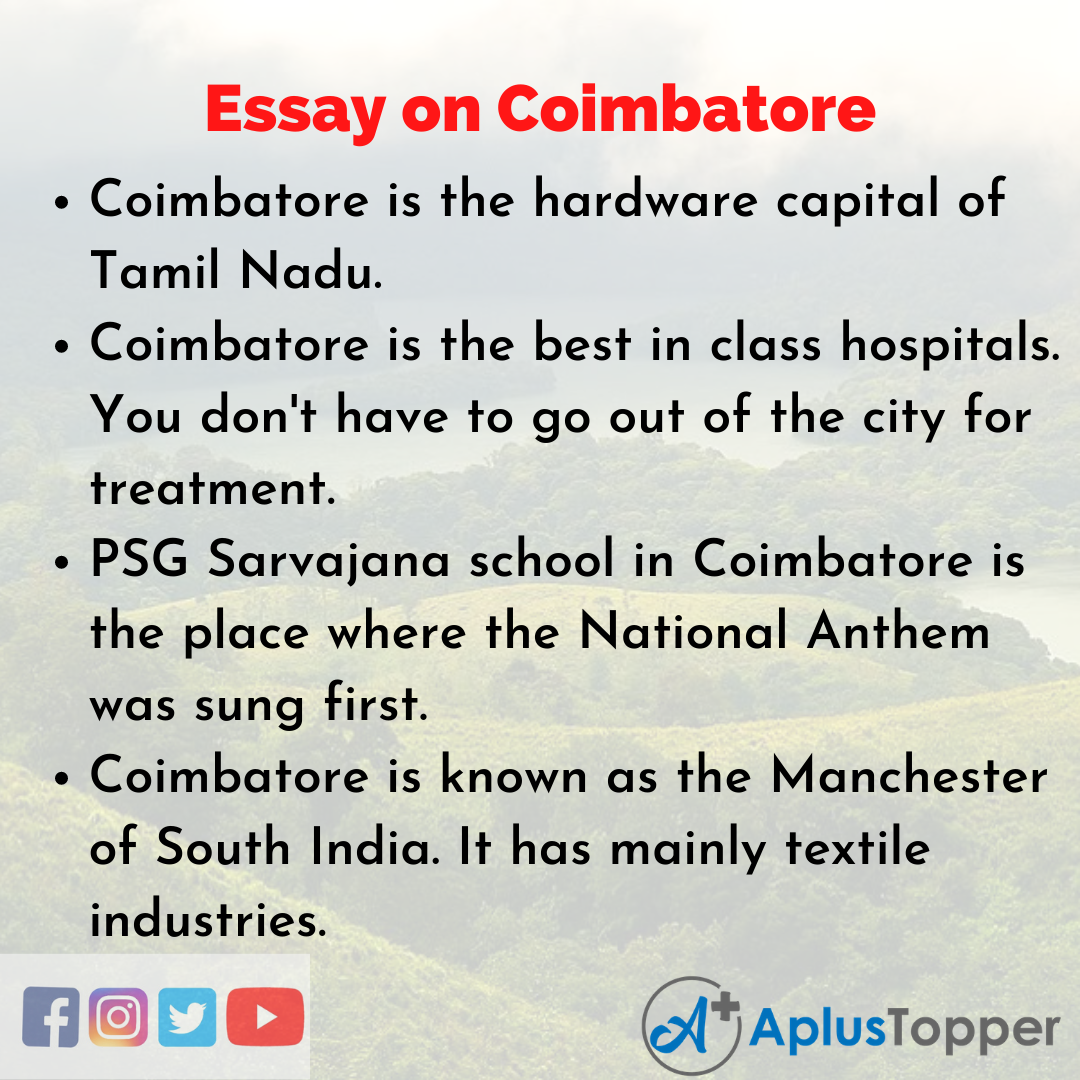 Essay about Coimbatore