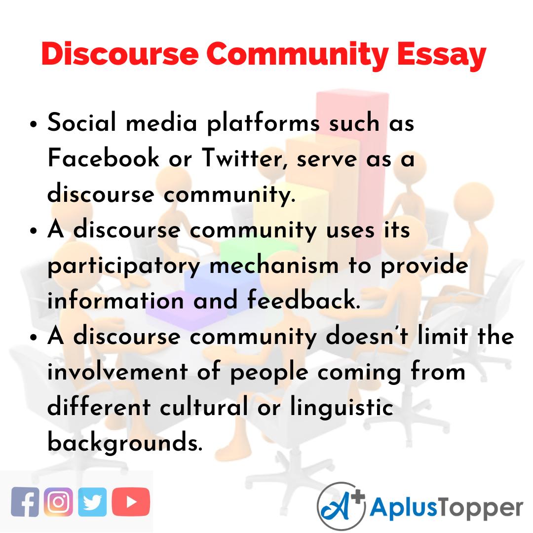 Essay about Discourse Community