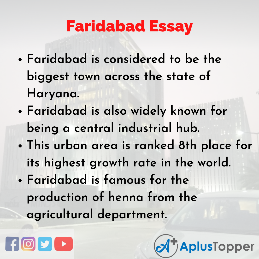 Essay about Faridabad