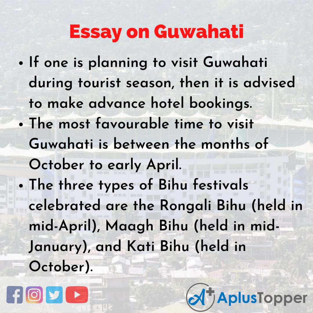 Essay about Guwahati