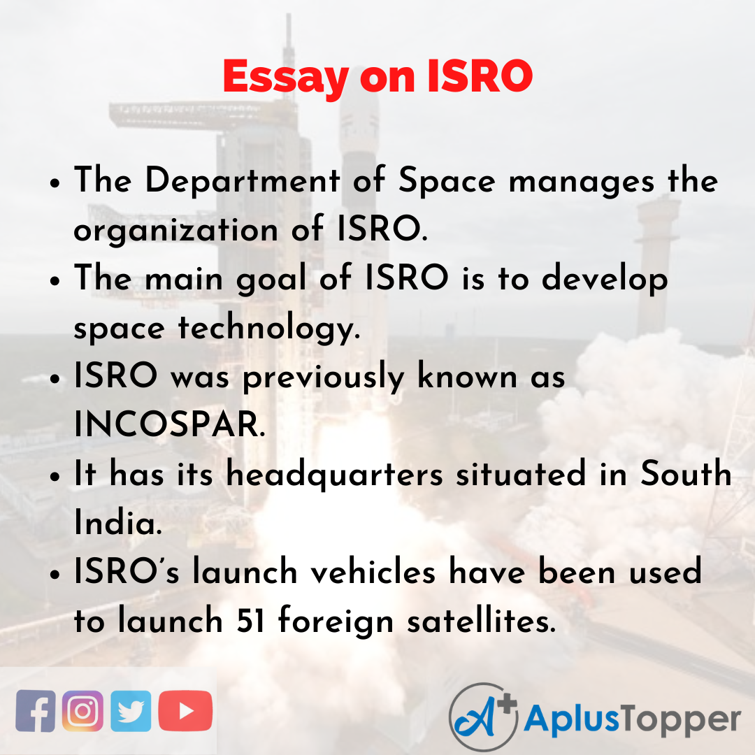 Essay about ISRO