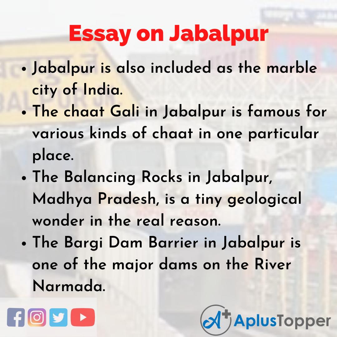 Essay about Jabalpur