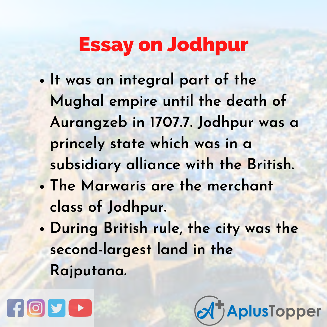 Essay about Jodpur