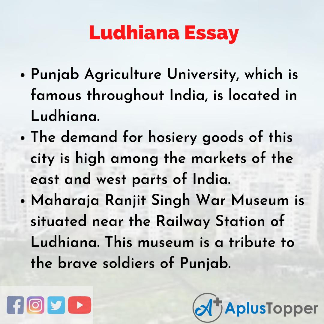 Essay about Ludhiana