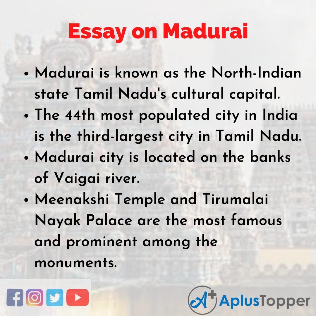 Essay about Madurai