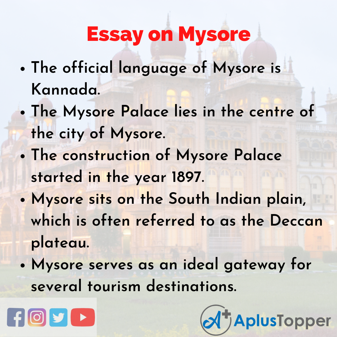 Essay about Mysore