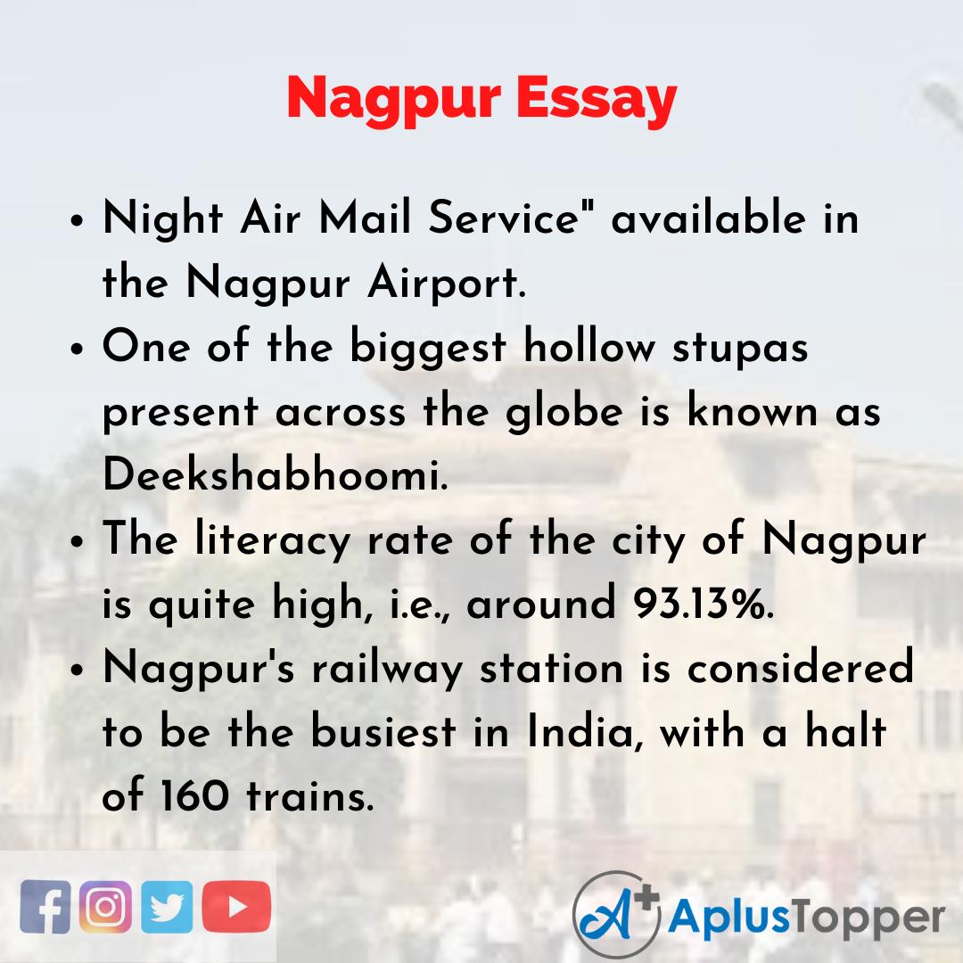 Essay about Nagpur