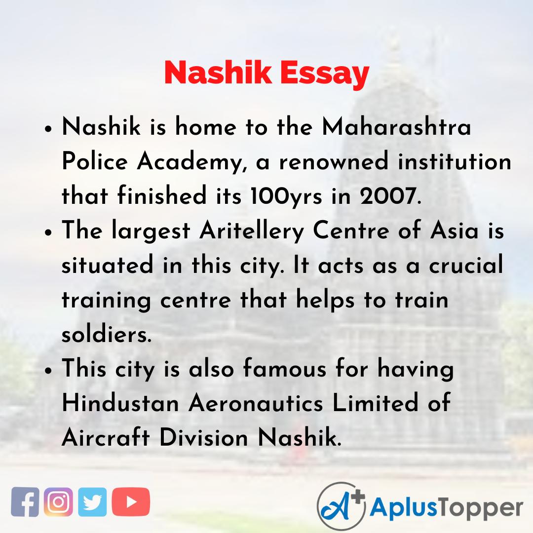 Essay about Nashik