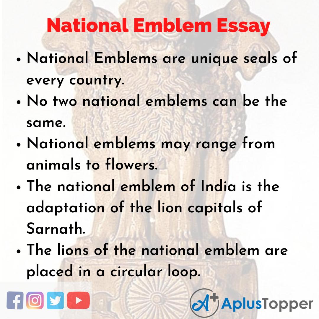 Essay about National Emblem