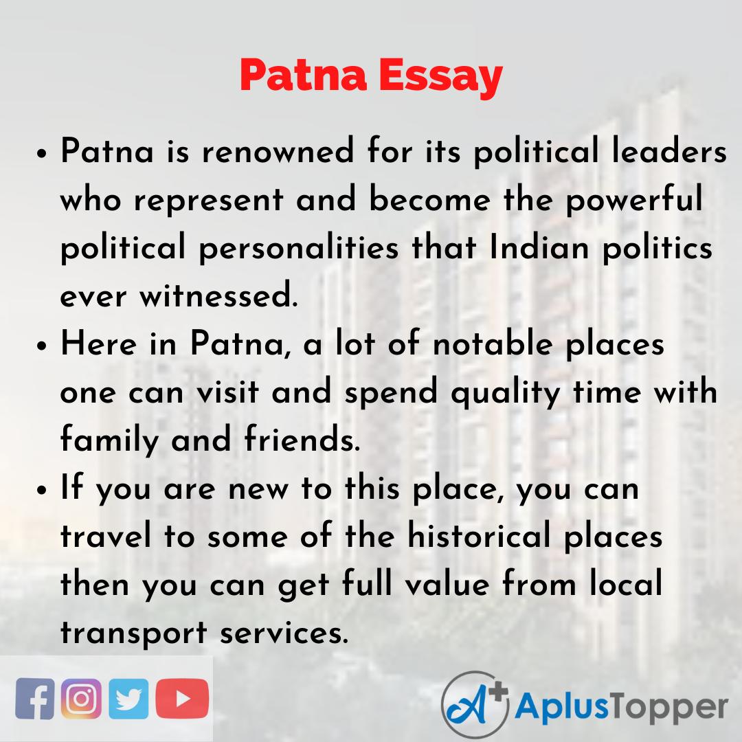 Essay about Patna