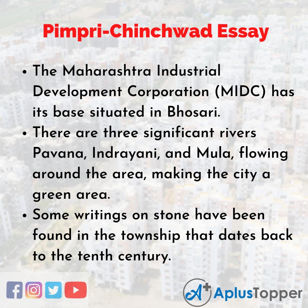 Essay about Pimpri-Chinchwad