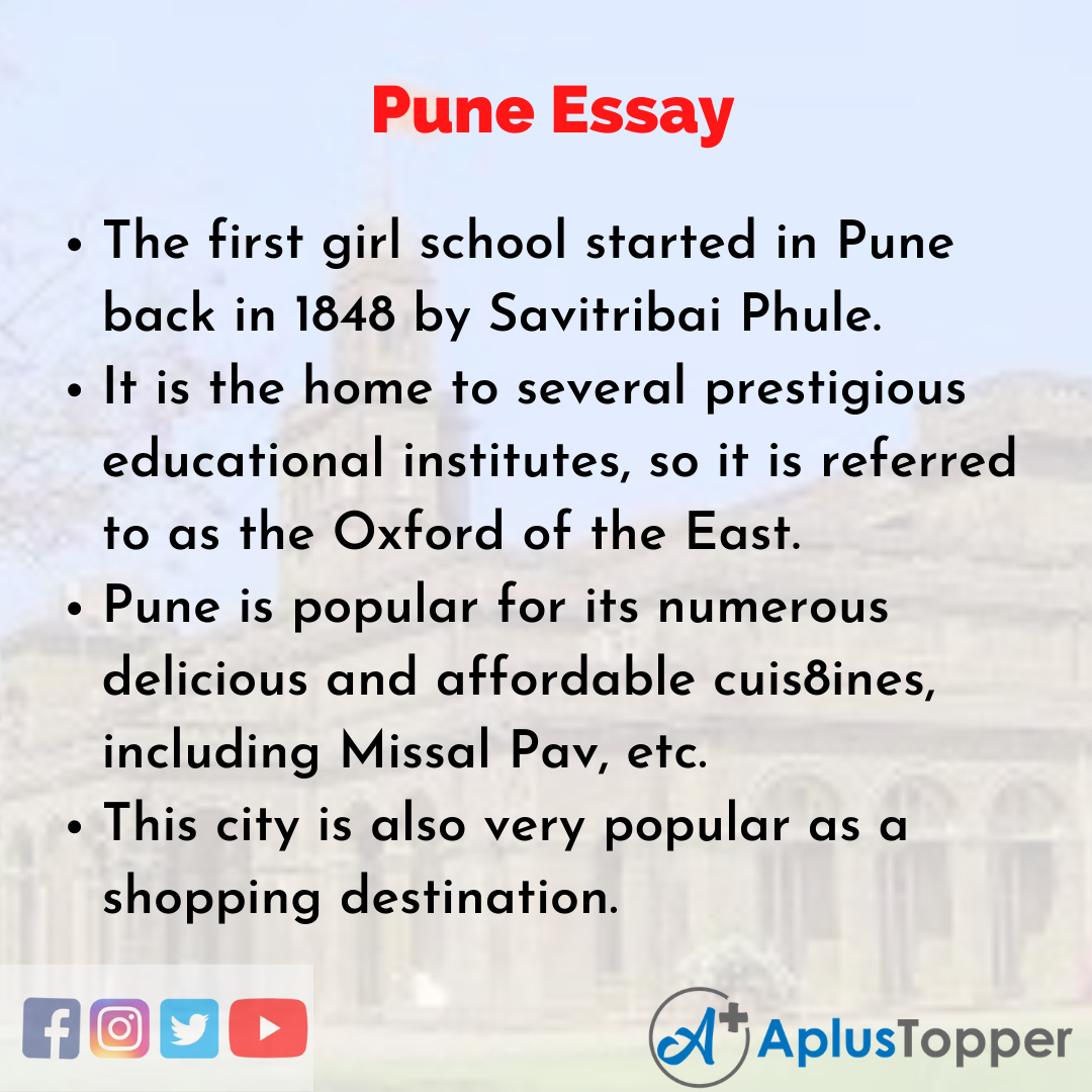 Essay about Pune