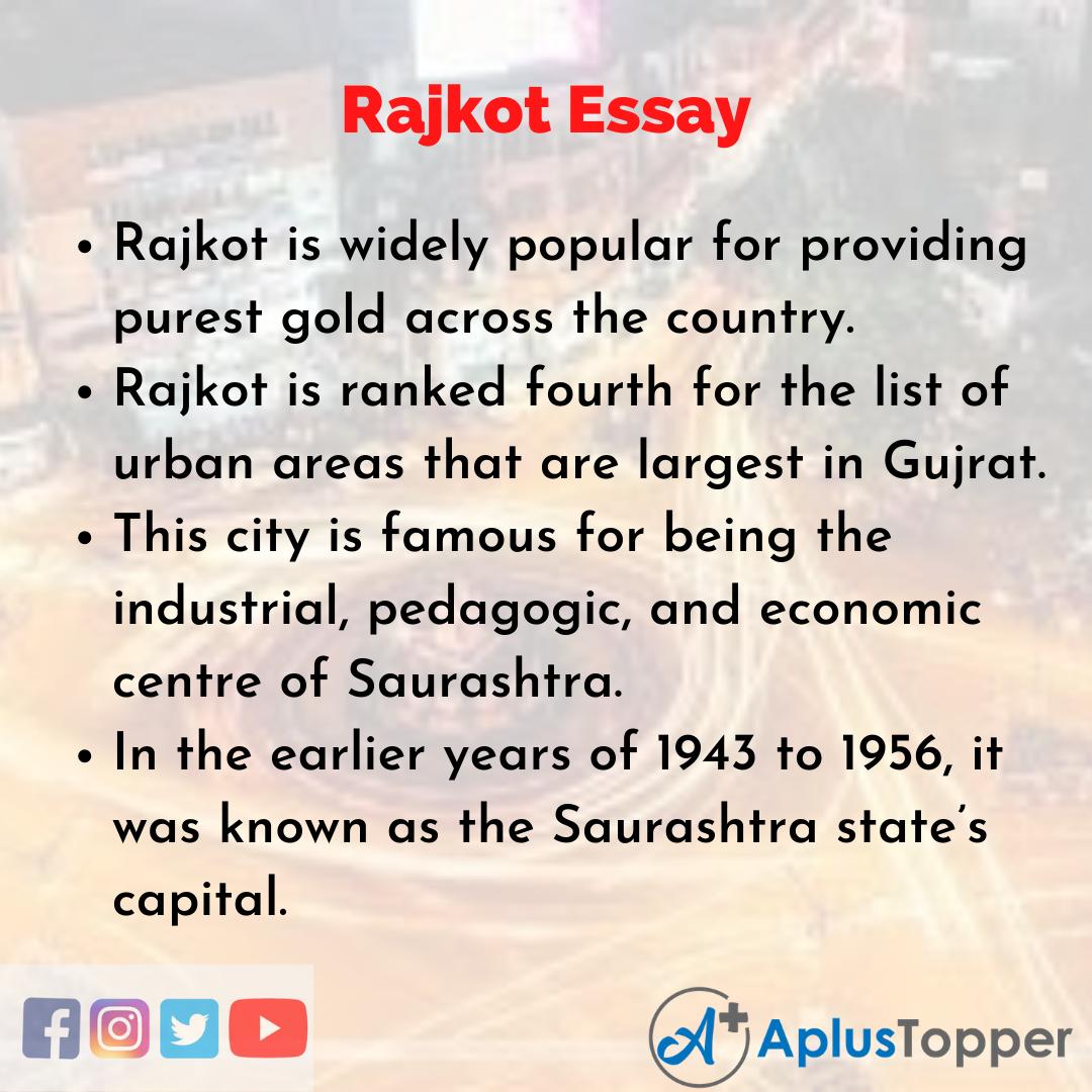 Essay about Rajkot