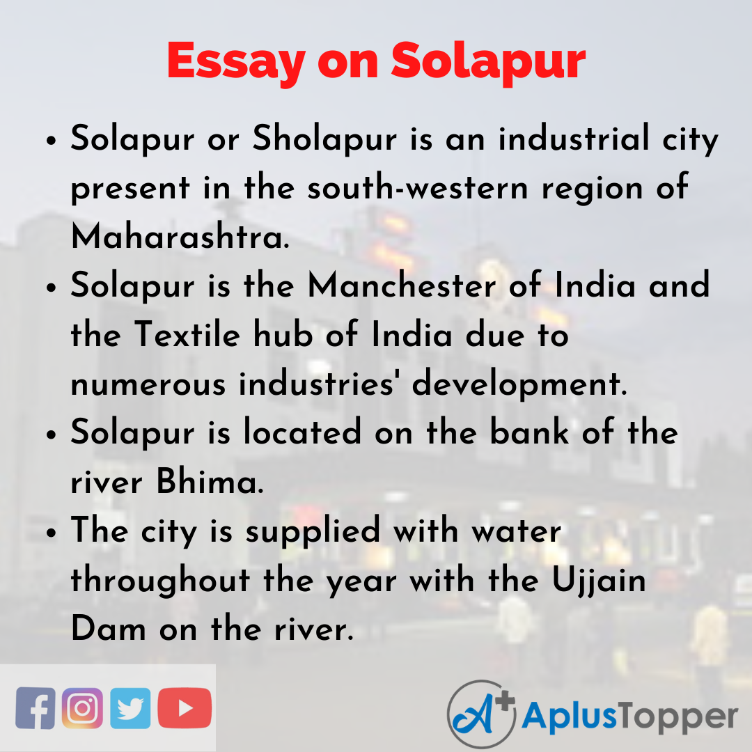 Essay about Solapur