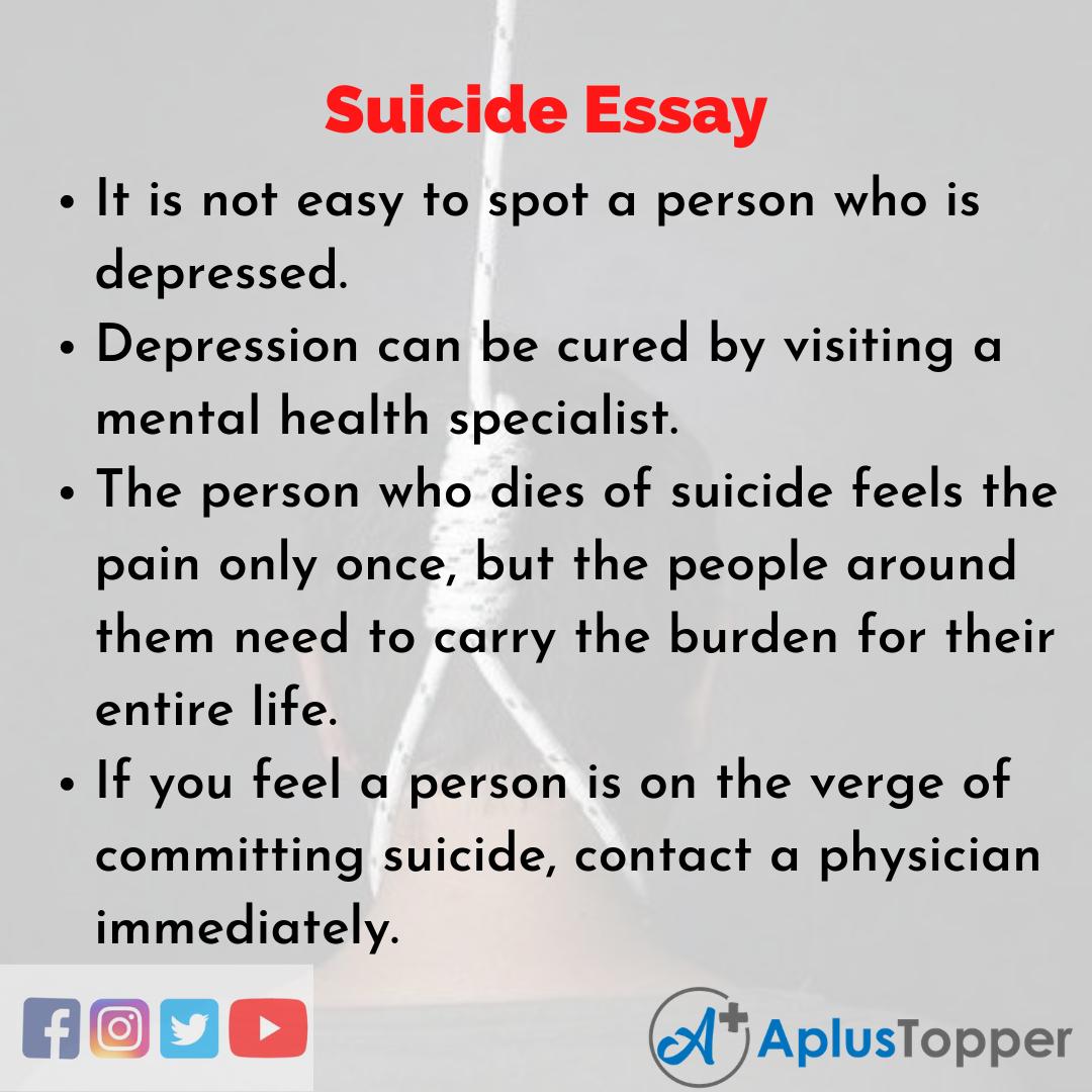 Essay about Suicide