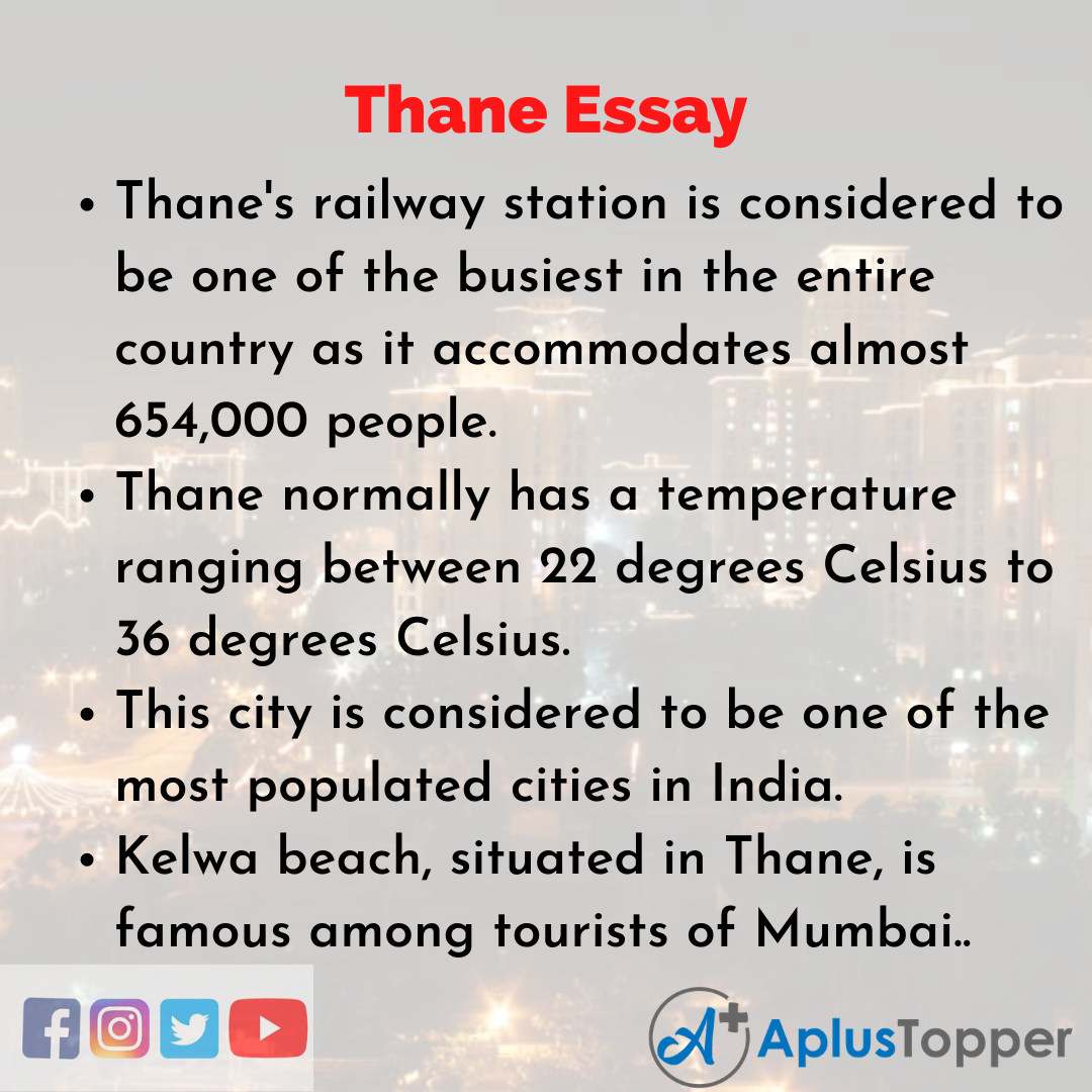 Essay about Thane
