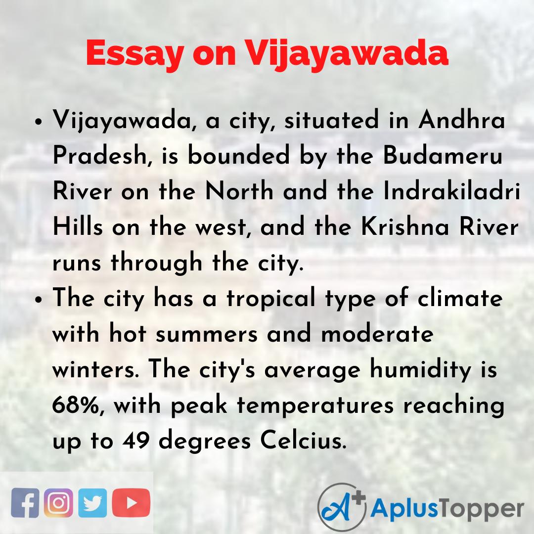 Essay about Vijayawada