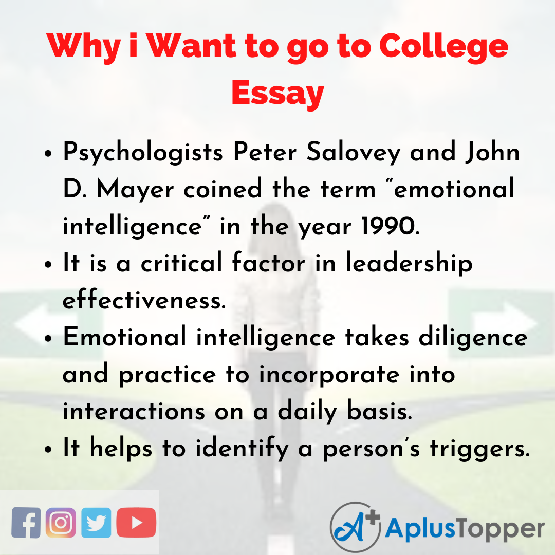 Essay about Why i Want to go to College