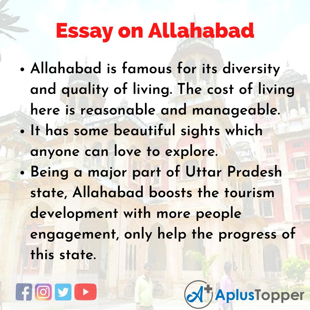 Essay on Allahabad
