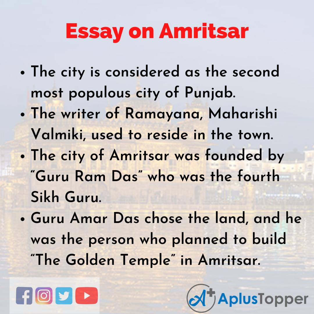 Essay on Amritsar