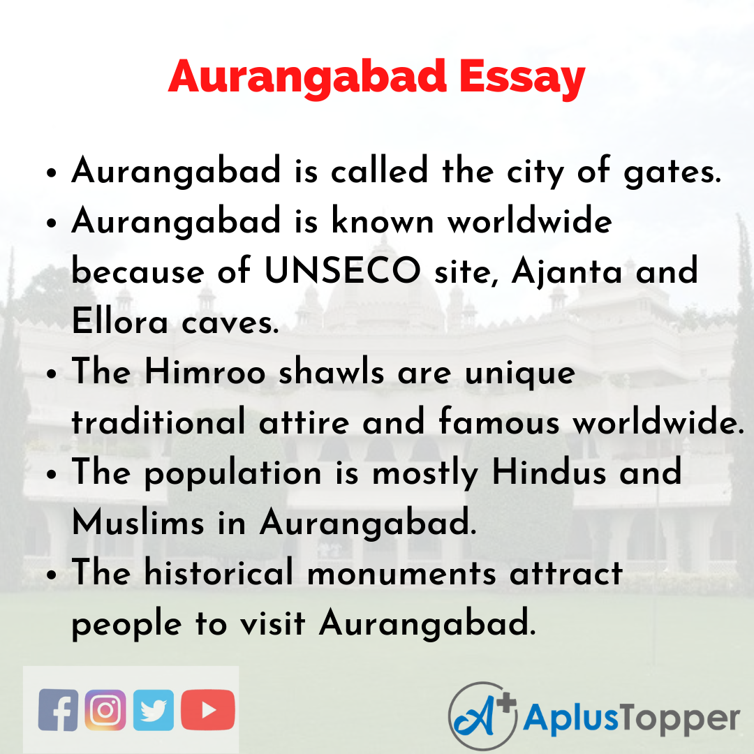 Essay on Aurangabad