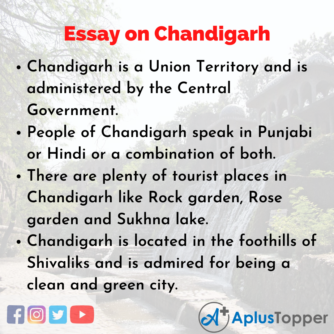 Essay on Chandigarh