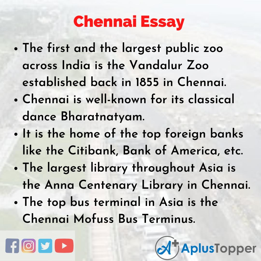 Essay on Chennai