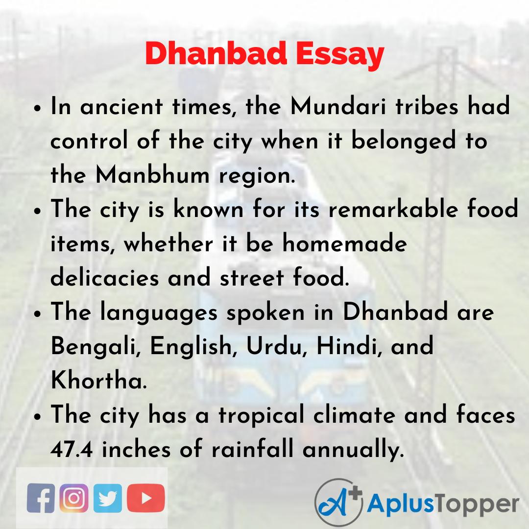 Essay on Dhanbad
