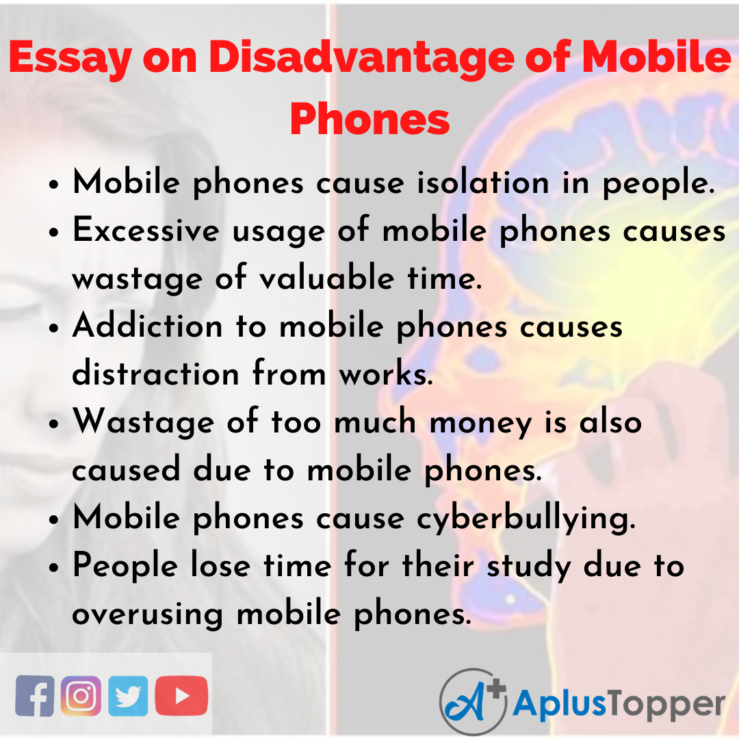 short essay on mobile phone