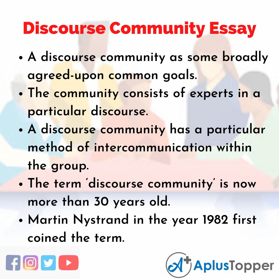 Essay on Discourse Community