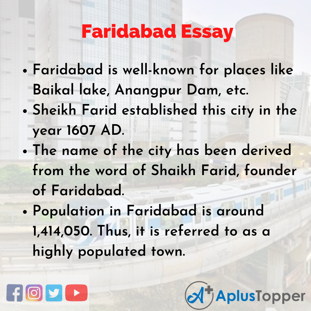 Essay on Faridabad