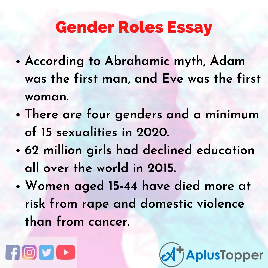 Essay on Gender Roles