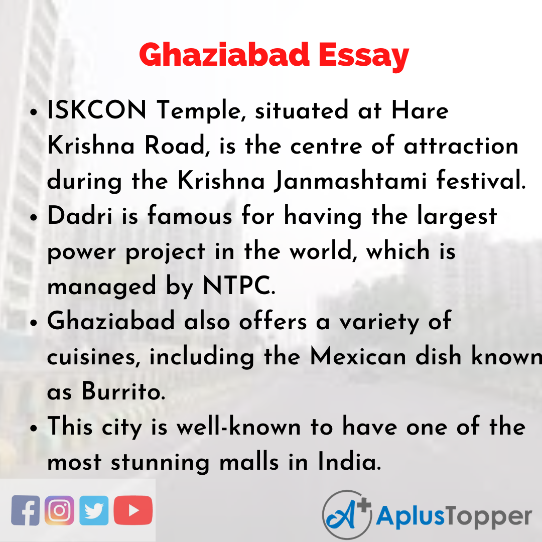 Essay on Ghaziabad