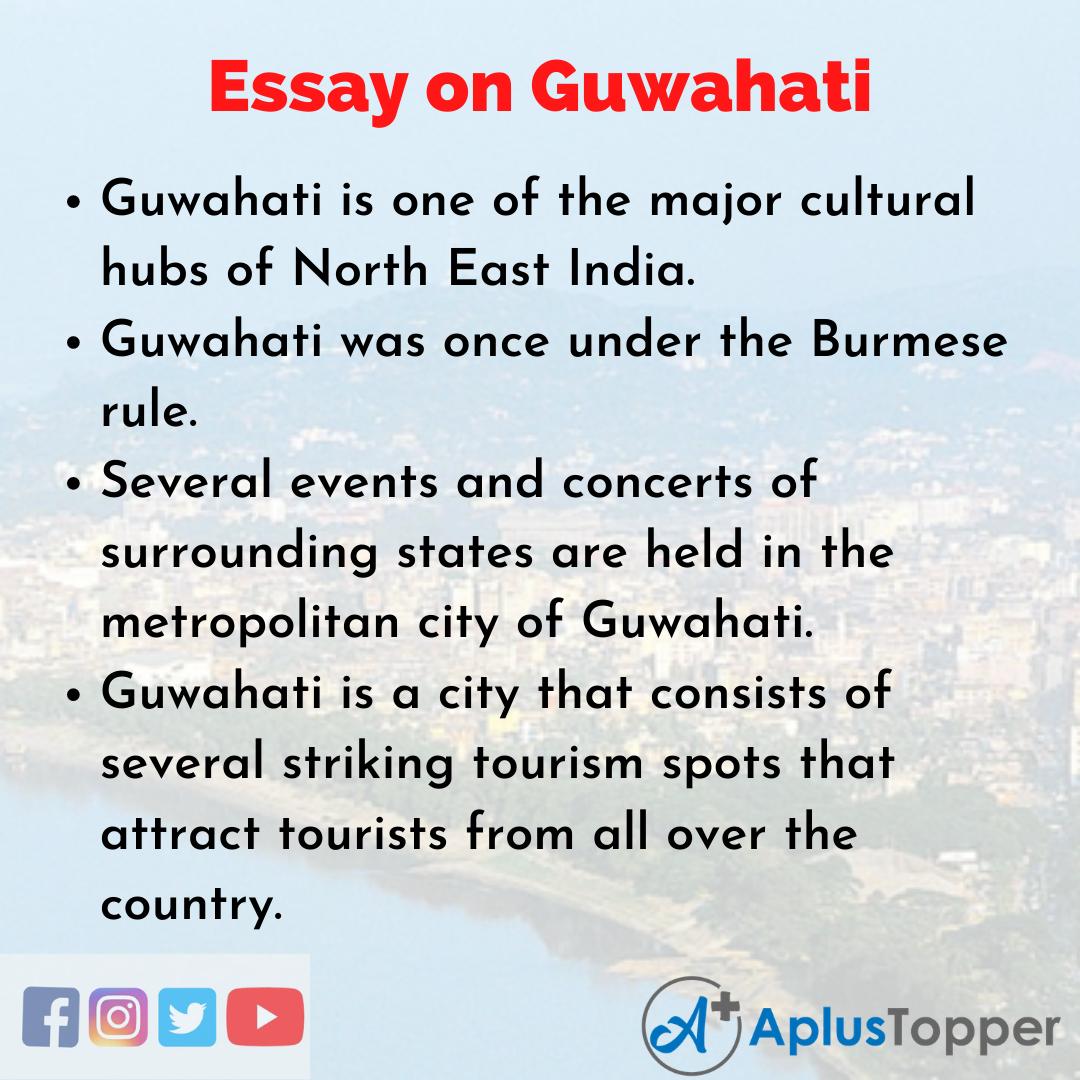 Essay on Guwahati