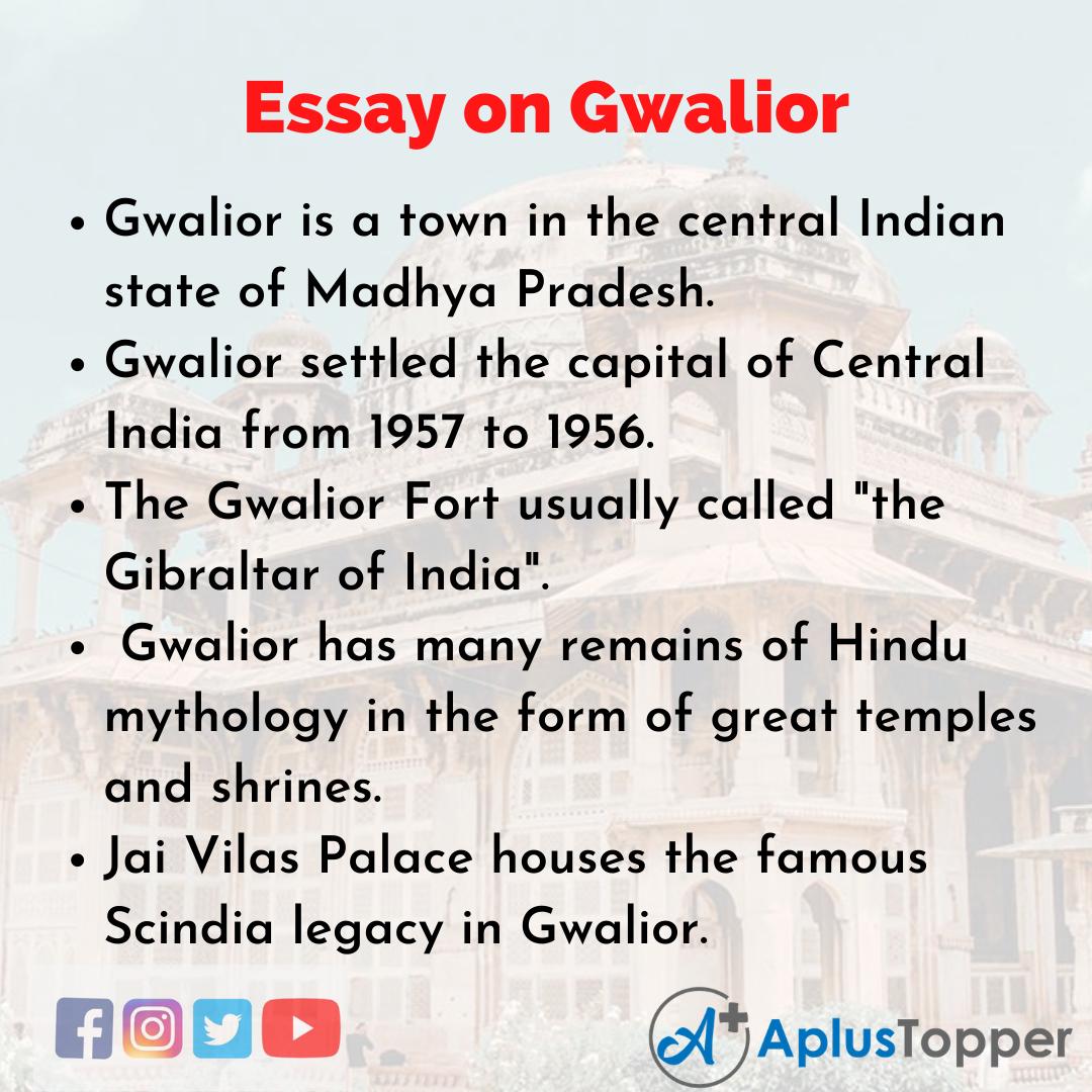 Essay on Gwalior