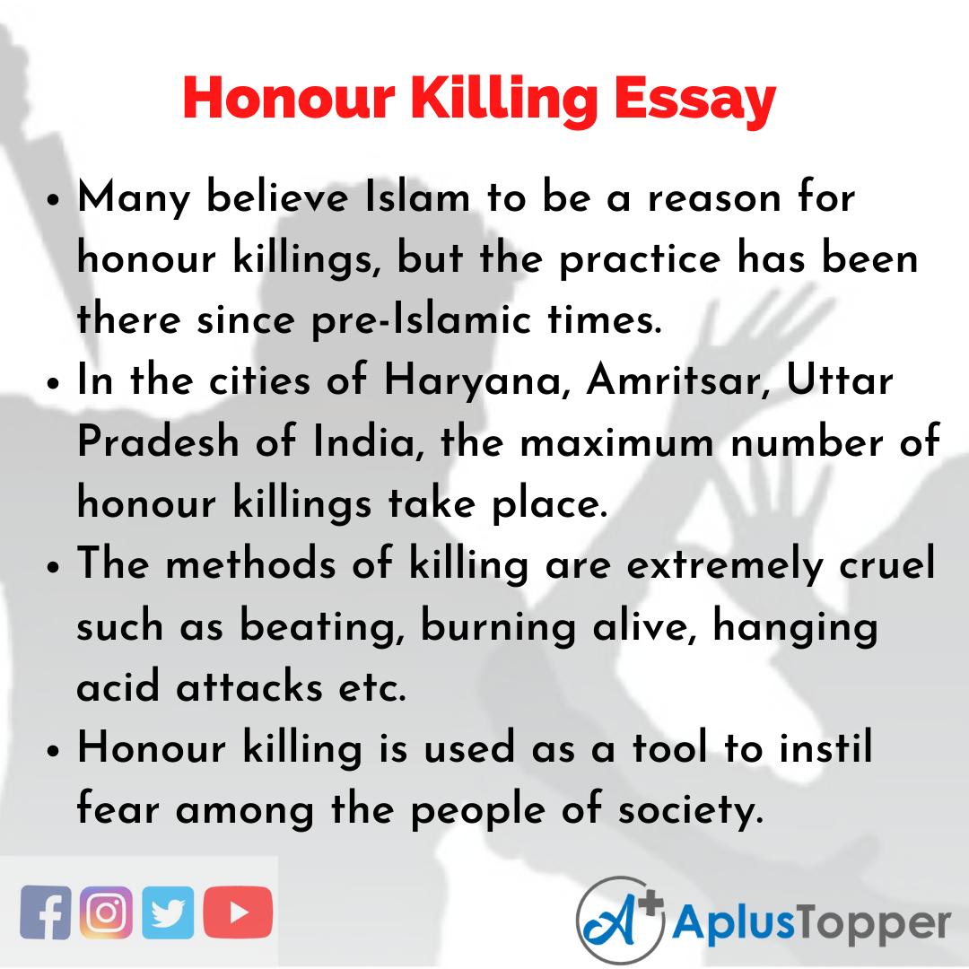 Essay on Honour Killing