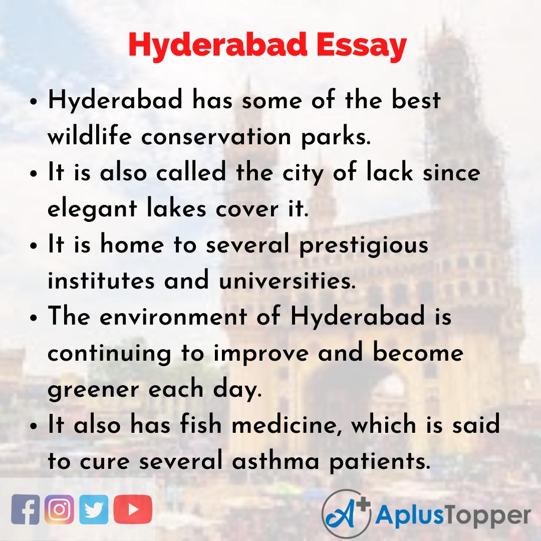Essay on Hyderabad