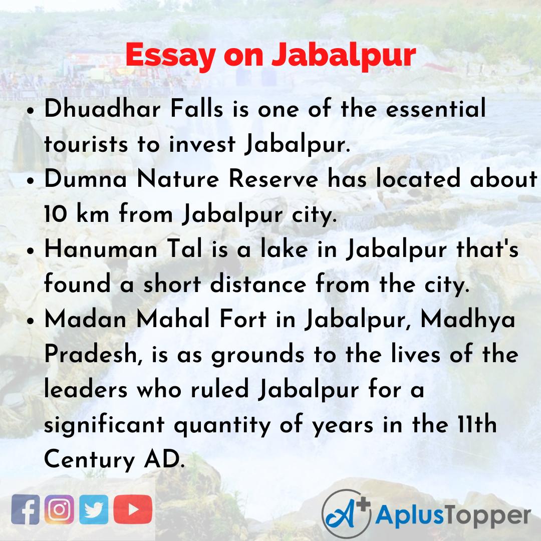 Essay on Jabalpur