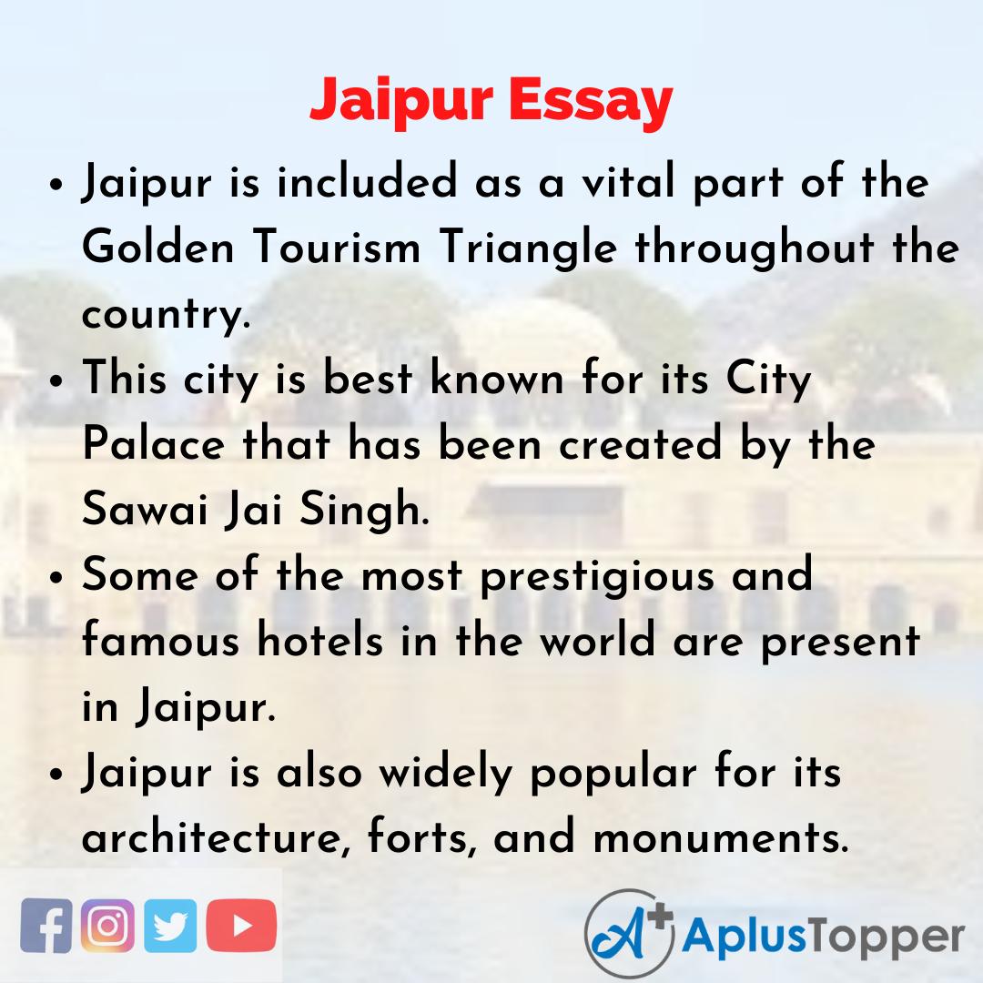 Essay on Jaipur
