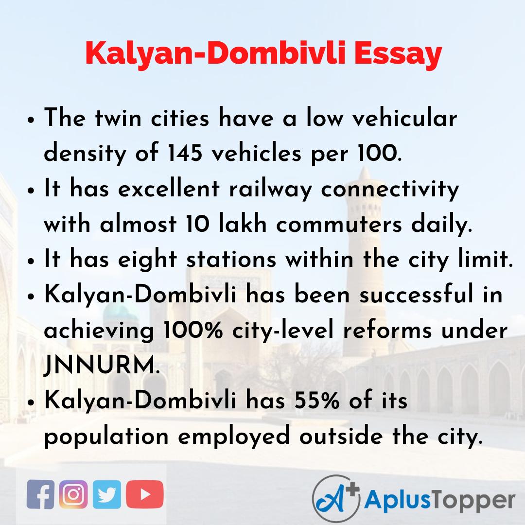 Essay on Kalyan-Dombivli